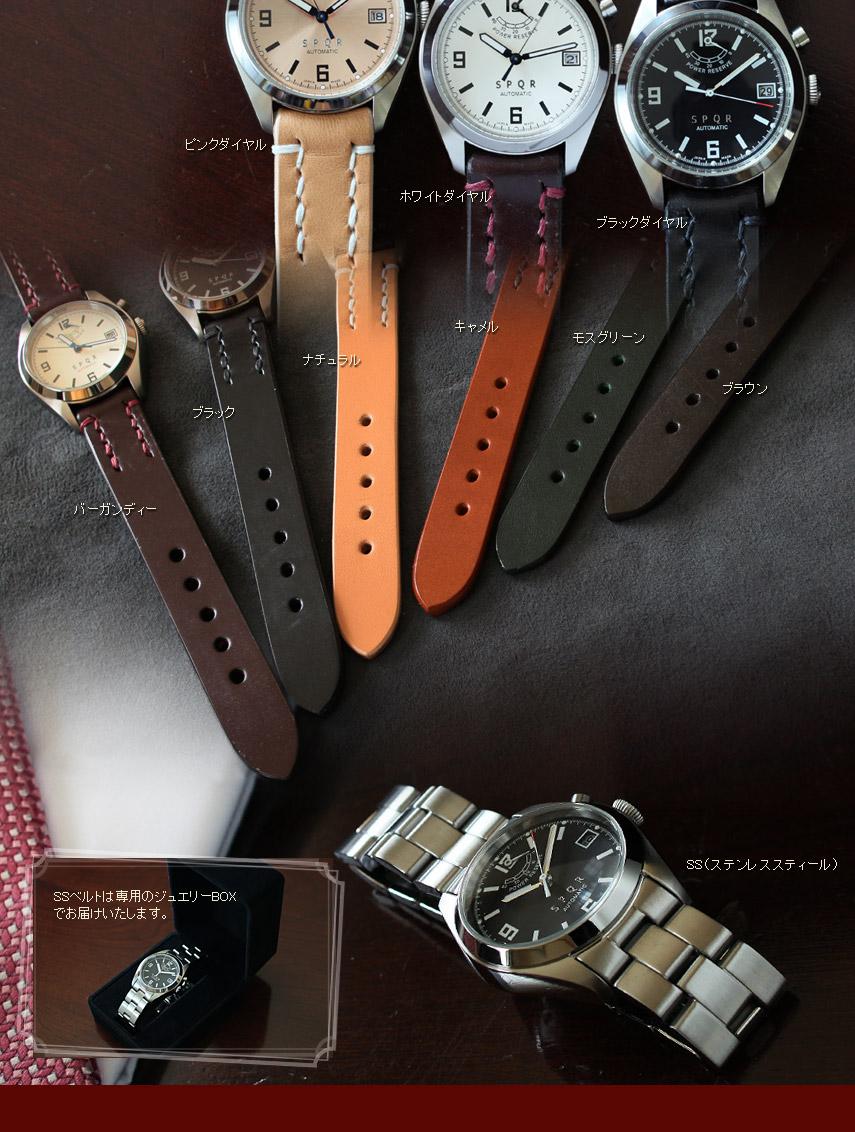 時計企画室コスタンテ SPQR スポール 自動巻きパワーリザーブモデル