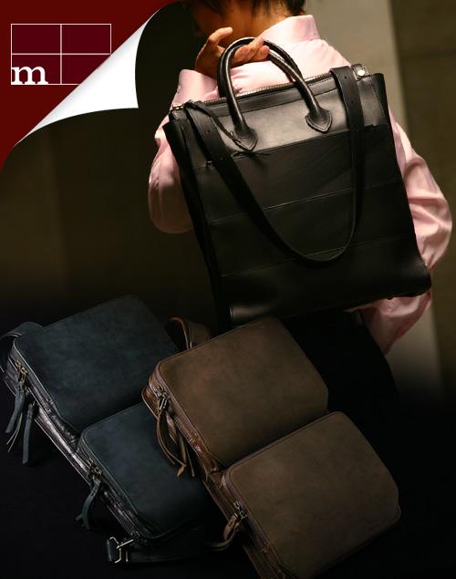 m+(エムピウ):レザートートバッグ なら、手数料すべて無料の男前製作所Morphoseで。あなたの男ヂカラUPさせます。