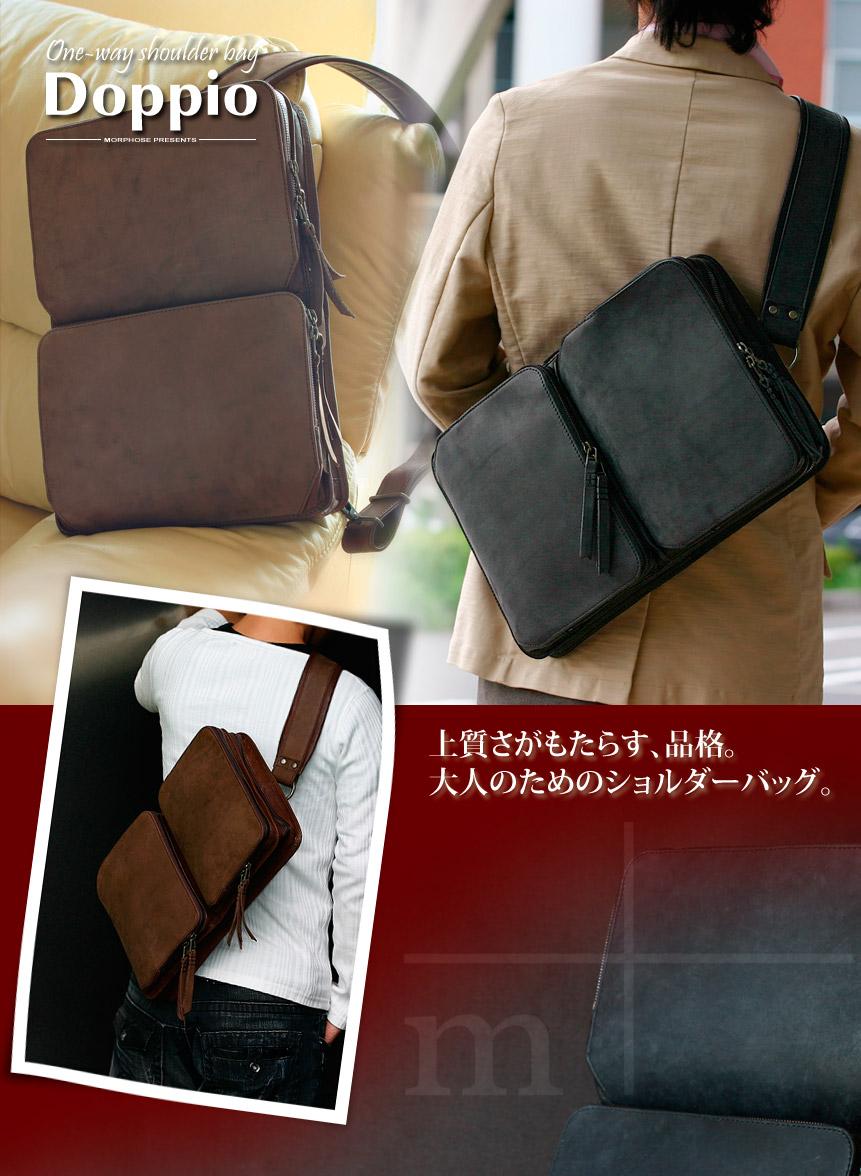 エムピウ ドッピオ2 商品紹介ページ1
