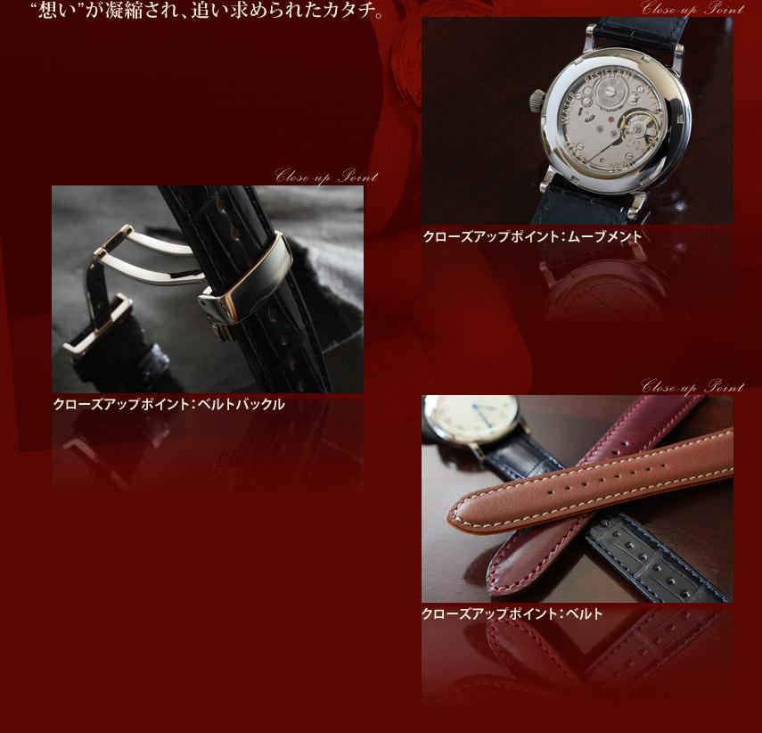 時計企画室コスタンテ SPQR スポール 自動巻き手巻き腕時計モデル